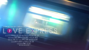 Love Express_title card 3